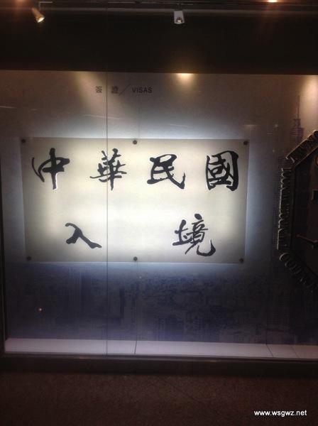 {台湾}骑行台湾之出发:逢甲夜市