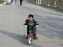 20101225_顾村公园