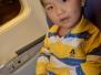 20110504_来来第一次做飞机
